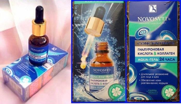 Có thể sử dụng serum một cách độc lập, cũng như kết hợp với một mặt nạ hoặc kem bôi