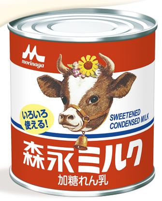 Chế biến từ 100% sữa bò tươi nguyên chất theo công nghệ hiện đại nhất tại Nhật