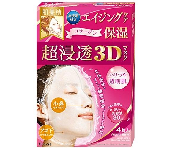 Mặt nạ collagen Kanebo Kracie 3D với Vitamin C và Collagen dưỡng ẩm và làm sáng da