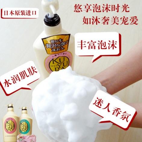 Sữa tắm Shiseido Kuyura còn được kết hợp thành phần dầu thực vật giúp duy trì độ ẩm tự nhiên cho da