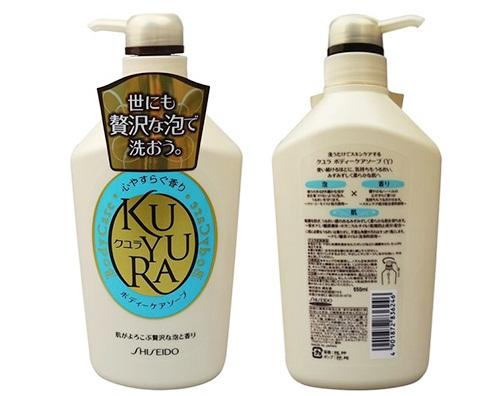 Sữa tắm Shiseido Kuyura làm sáng da