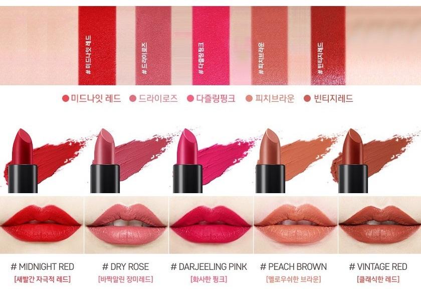 Son thỏi G9Skin First Lipstick 5 màu thời trang siêu hot 7