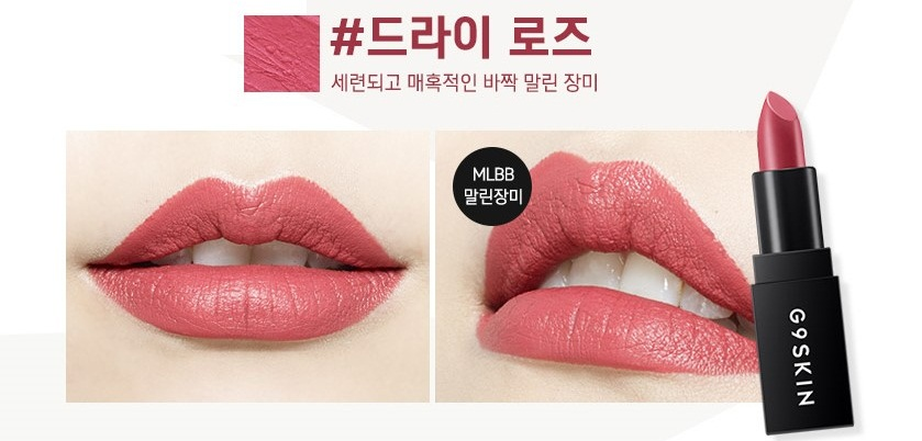 Son thỏi G9Skin First Lipstick 5 màu thời trang siêu hot 3