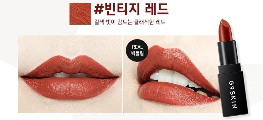 Son thỏi G9Skin First Lipstick 5 màu thời trang siêu hot 6