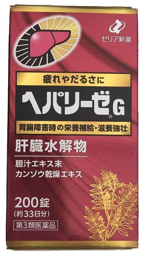 Viên uống bổ gan đỏ Nhật Bản 200 viên