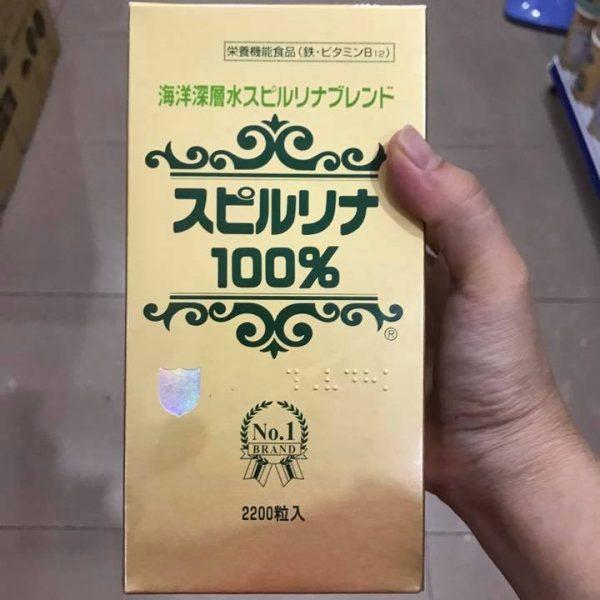 Tảo xoắn Spirulina Nhật Bản hộp 2200 viên