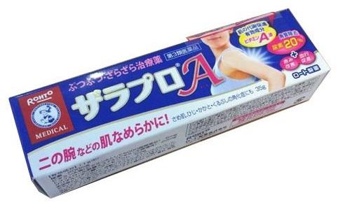 Zarapuro giúp giảm sưng viêm, lưu thông máu, giảm sừng thô cứng