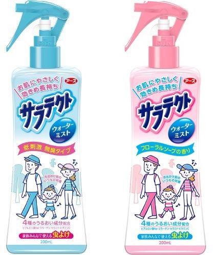 Xịt Chống Muỗi Và Côn Trùng Skin Vape Nhật Bản 200ml