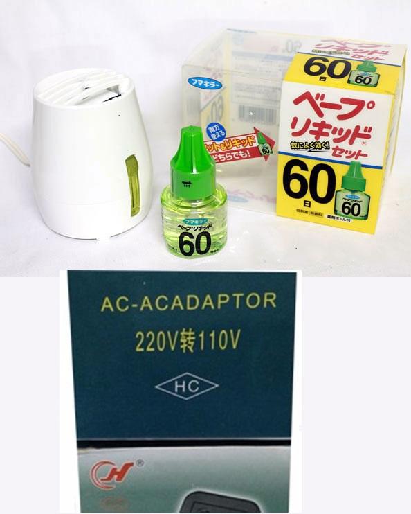 mua Bộ đổi nguồn dành cho máy đuổi muỗi Nhật Bản
