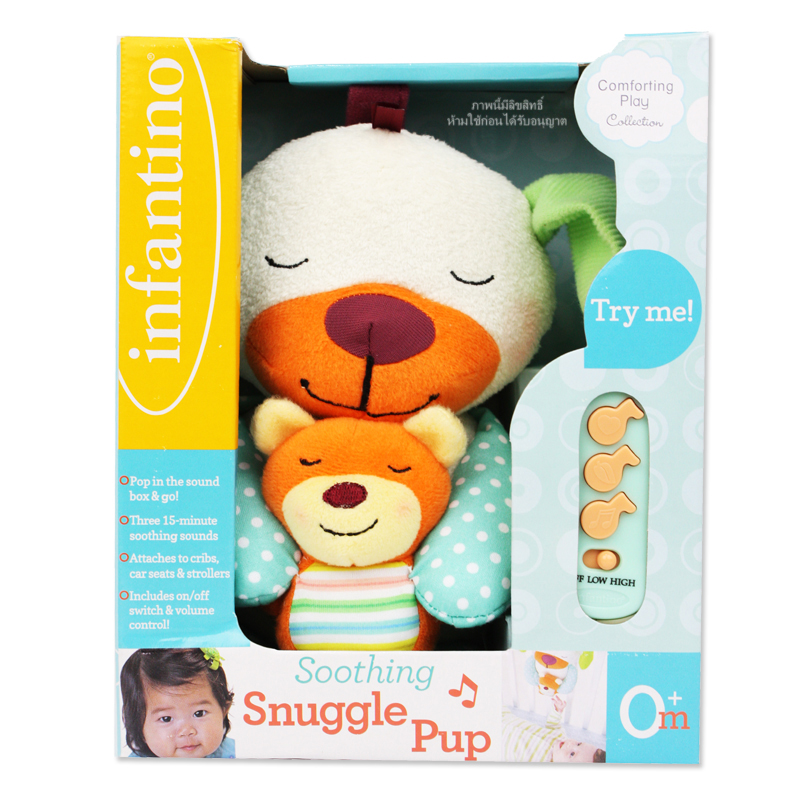 Gấu ru ngủ Infantino Shoothing Sunggle Pup có hộp đựng gọn gàng
