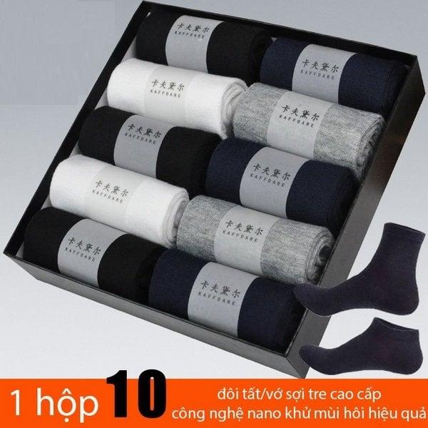 Hộp 10 đôi tất nam Kaffdre Nhật Bản với chất liệu cực tốt và công nghệ nano giúp khử mùi hôi chân hiệu quả