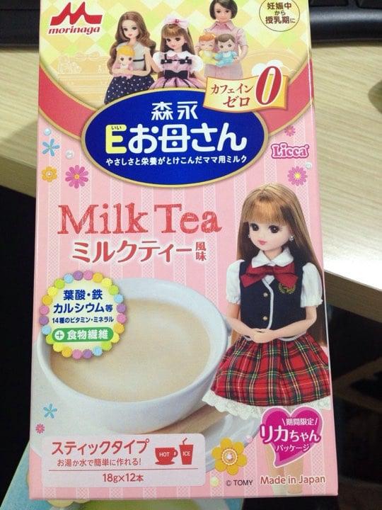 Sữa bầu Morinaga vị trà sữa có thêm mẫu mới