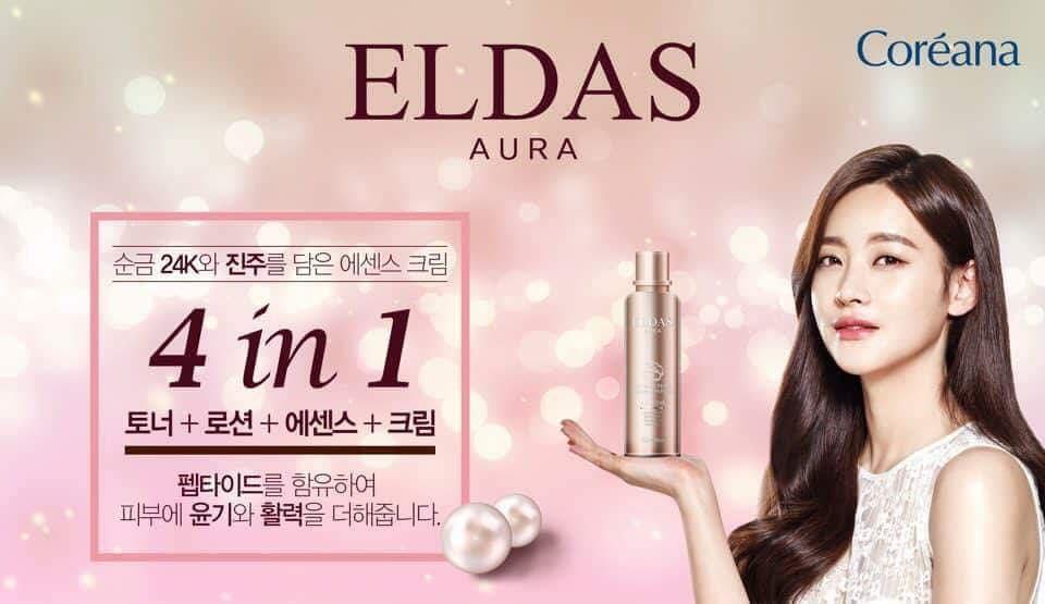Tế bào gốc Eldas Aura All in one 2