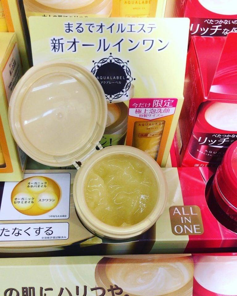 Kem dưỡng da Shiseido Aqualabel màu vàng chống lão hóa ban đêm 2