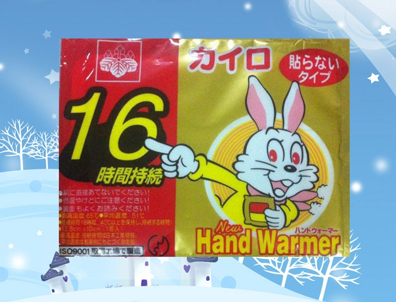 Miếng dán giữ nhiệt mùa đông rất tiện lợi