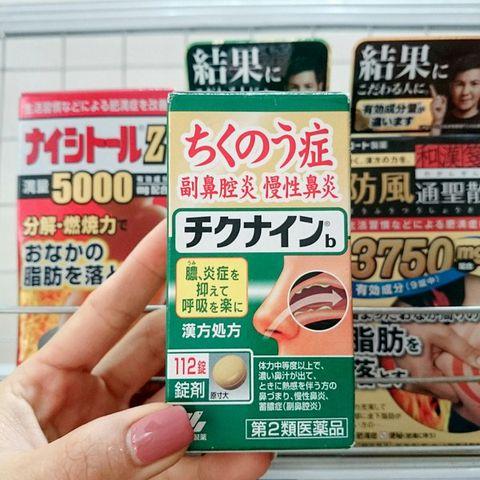 Viên uống Kobayashi Chikunain hỗ trợ điều trị viêm xoang 112 viên 1