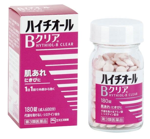 Viên uống trị mụn trứng cá Hythiol-B của Nhật (180 viên)