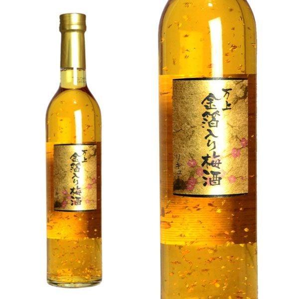 Rượu mơ vẩy vàng Kikkoman Nhật Bản