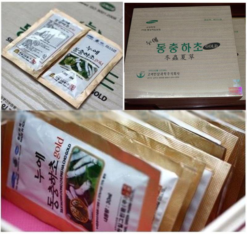 Hình ảnh của nước Đông Trùng Hạ Thảo Samsung Skilkworm Dongchoonghacho