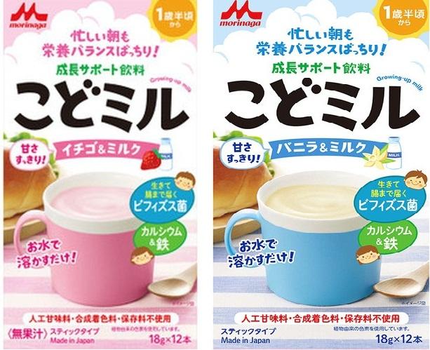 Sữa Morinaga Kodomil Cho Bé Từ 18 Tháng Tuổi (Nhật)