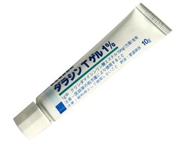 Kem trị mụn 1% Dalacin T Gel Nhật Bản 1