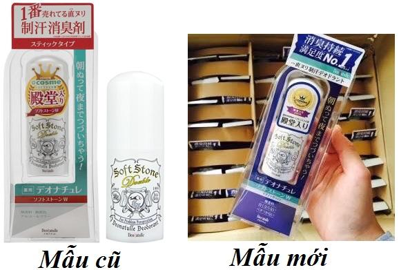 Lăn khử mùi đá khoáng Soft Stone Deonatulle Nhật Bản mẫu cũ và mẫu mới