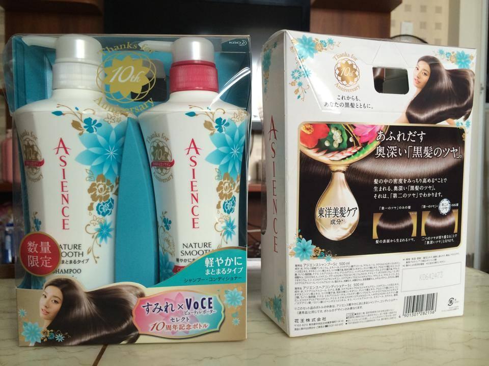 Cặp dầu gội và dầu xả sâm Asience Kao Nhật Bản 1