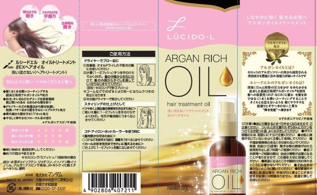 Tinh Dầu Dưỡng Tóc Lucido-L Argan Rich Oil Nhật Bản