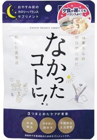 Viên uống giảm cân Enzyme ban đêm Nhật Bản 2