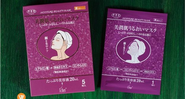 Mặt nạ dưỡng da Collagen Moisture Beauty Mask 2