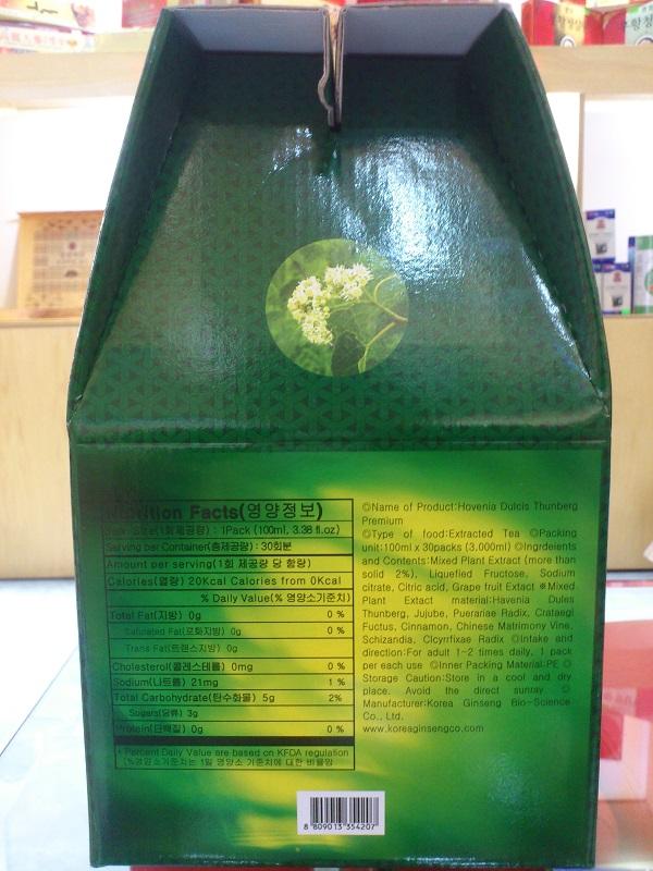 Nước Bổ Gan , Giải Rượu Hovenia Dulcis Thunberg Premium Bio-science