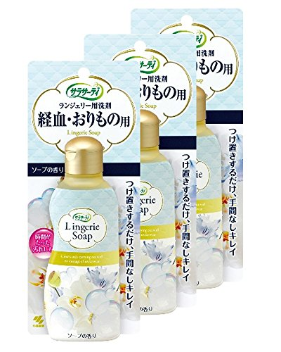 Dung dịch giặt đồ lót Lingerie Soap Nhật Bản 1