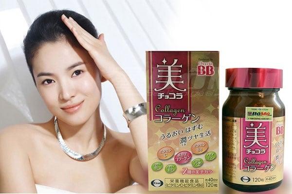 Viên uống làm đẹp da, xoá vết thâm BB Chocola Collagen - Nhật Bản 2