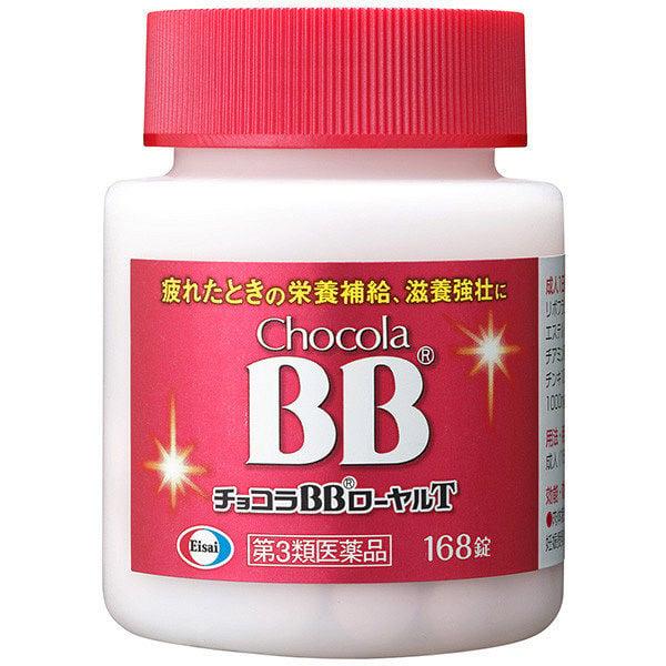 Viên uống bổ sung vitamin BB Chocola 168 viên 2
