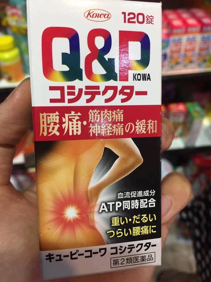 Viên Uống Q&P Kowa Chính Hãng Của Nhật Bản