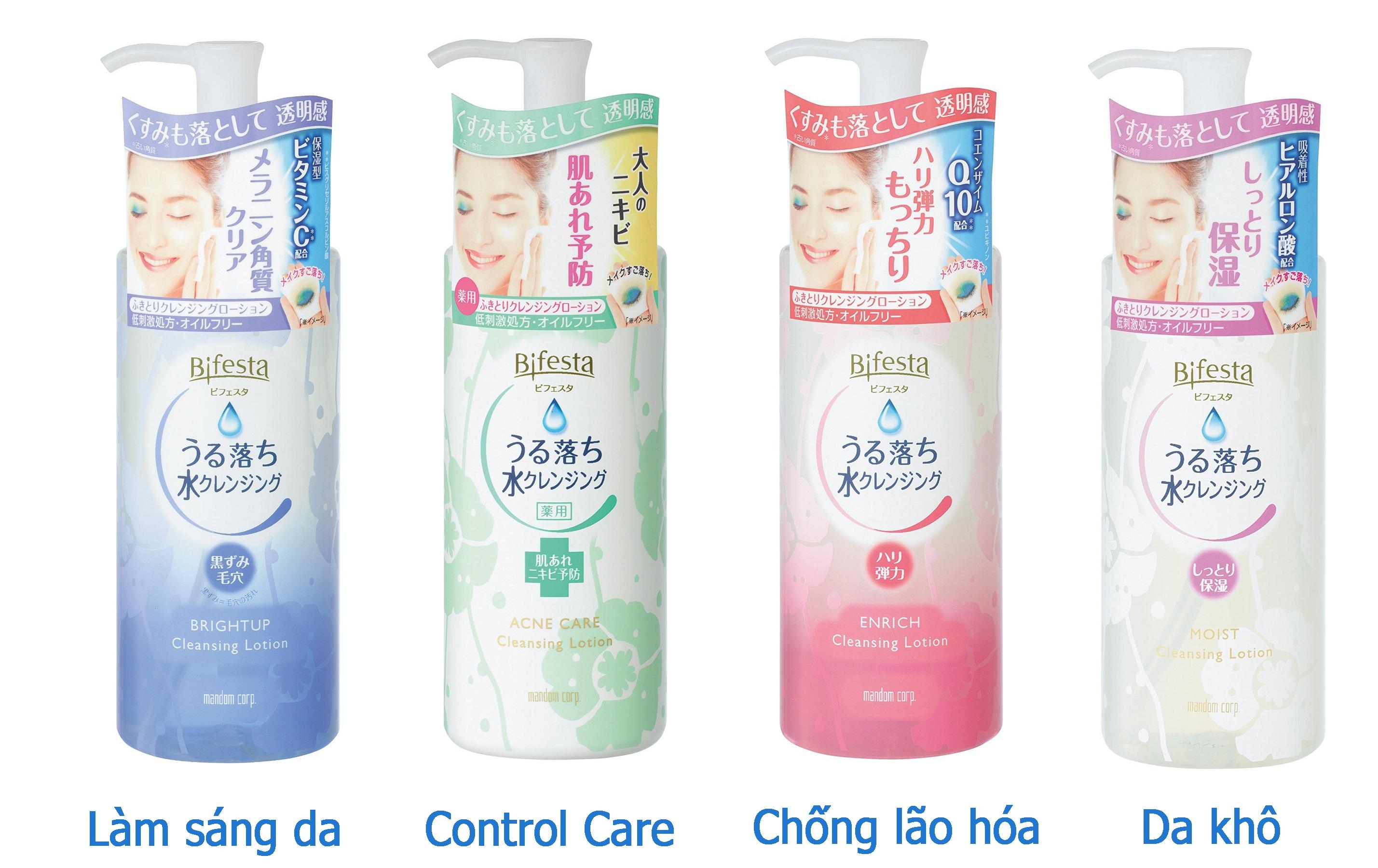 Tẩy Trang Nước Hoa Hồng Bifesta Cleansing Lotion Nhật Bản