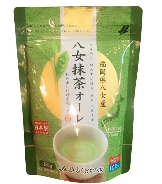Bột trà xanh matcha milk Nhật Bản 200g 3