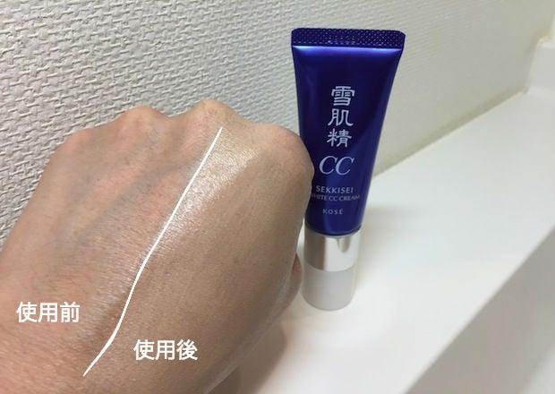 Chất kem mỏng, mịn và nhẹ không gây bí da, không gây bít lỗ chân lông và không gây ra mụn