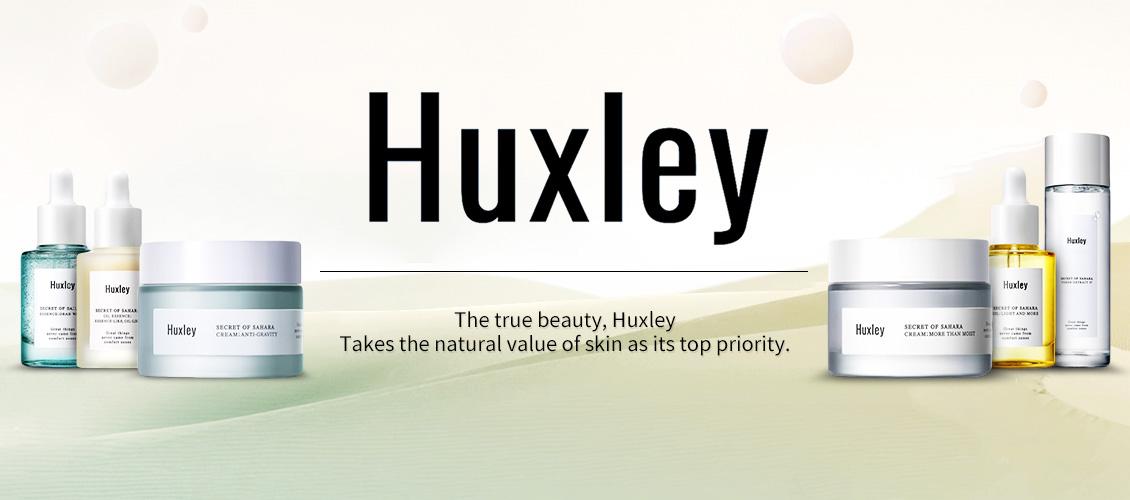 Kem Dưỡng Ẩm Chống Lão Hóa Chiết Xuất Xương Rồng Huxley Cream 1