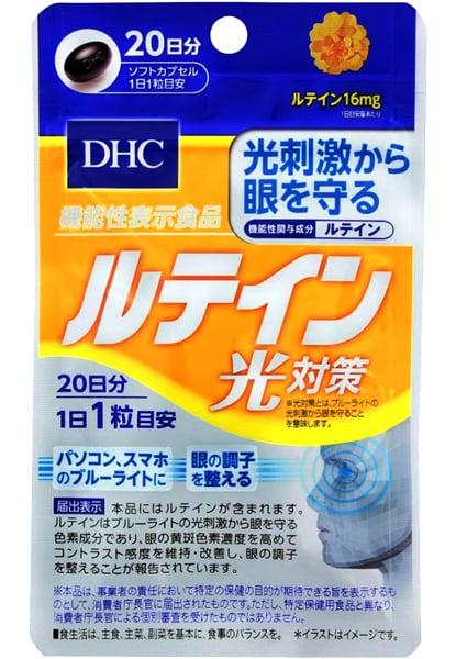 Viên Uống Chống Nắng Lutein DHC Nhật Bản