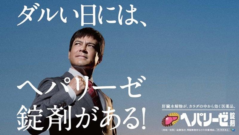 Viên uống bổ gan Nhật Bản Liver Hydrolysate 180 viên 2