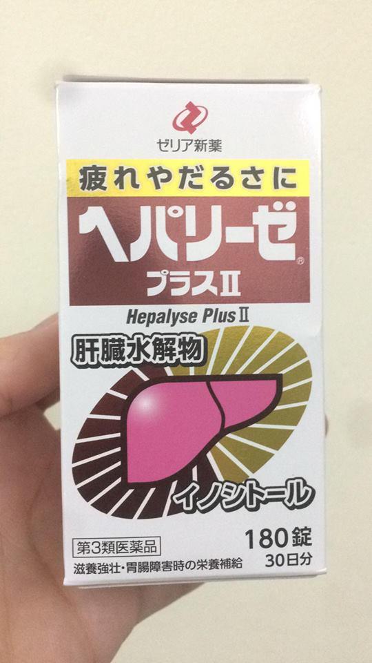 Viên uống bổ gan Nhật Bản Liver Hydrolysate 180 viên 1