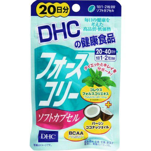 Viên uống giảm cân DHC dầu dừa 20 ngày của Nhật 1