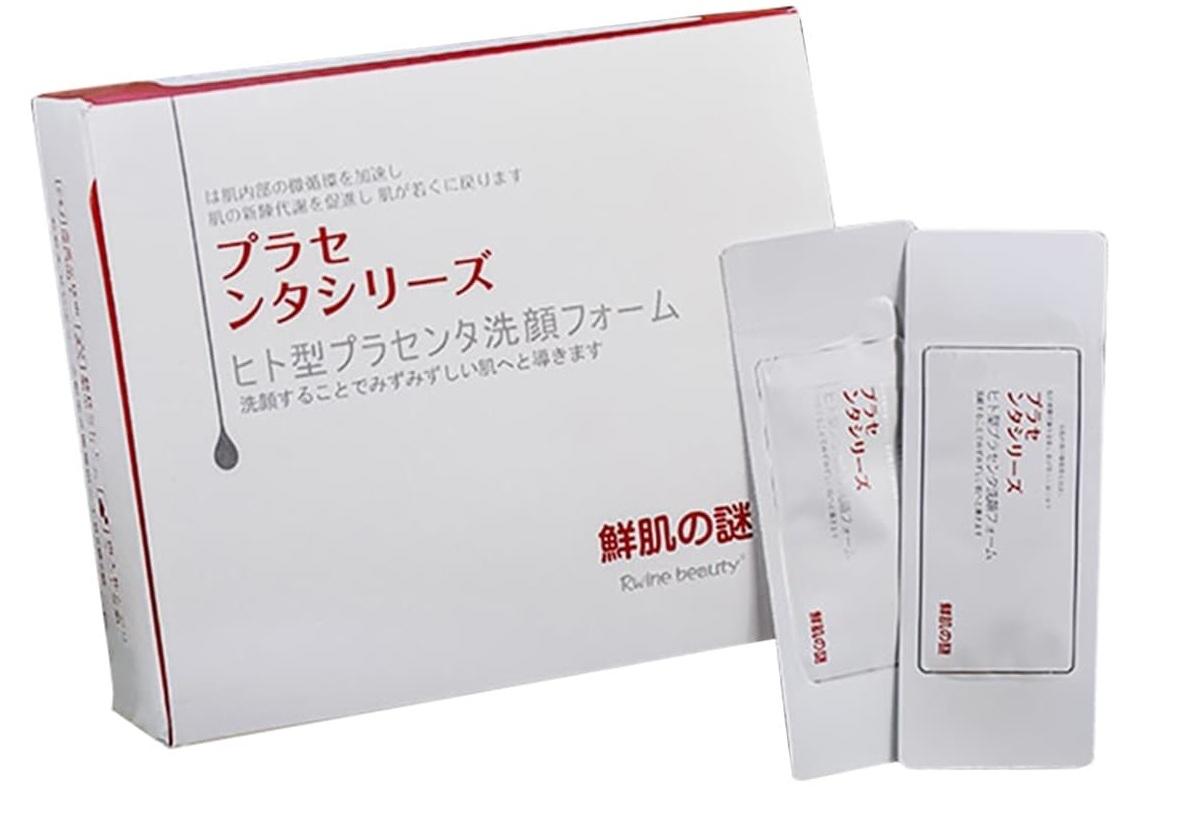 Mặt Nạ Ủ trắng da Nhau thai Human Placentex Extract 1
