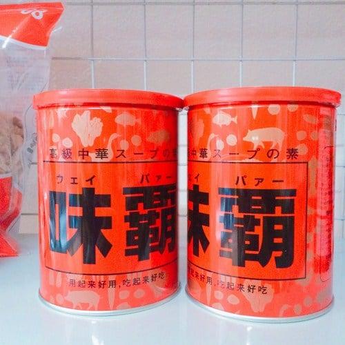 Nước Cốt Hầm Xương Hiroshi Nội Địa Nhật Bản 1
