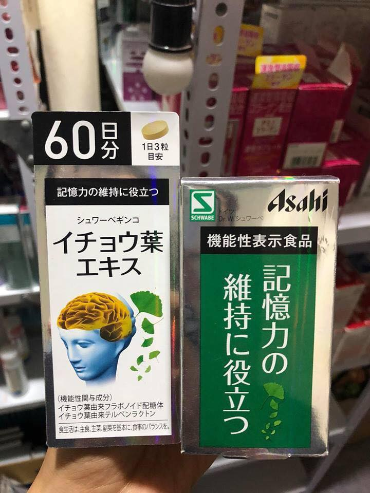 Viên Uống Asahi Schwabe Nhật Bản Hỗ Trợ Cải Thiện Tiền Đình