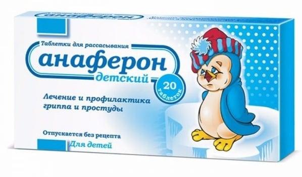 Viên uống tăng cường sức đề kháng Anaferon của Nga 20 viên 1