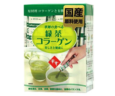 Collagen trà xanh Hanamai chính hãng của Nhật 1