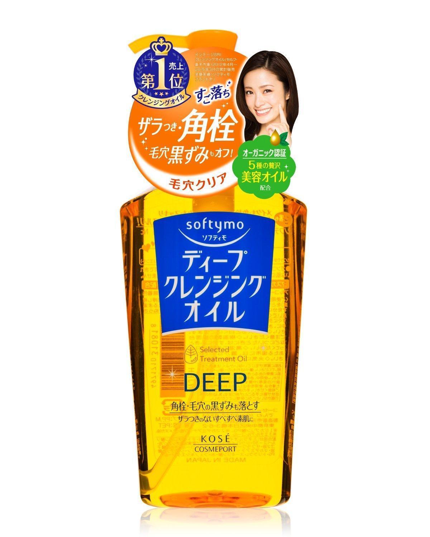 Dầu tẩy trang Kose Nhật Bản 230ml 1