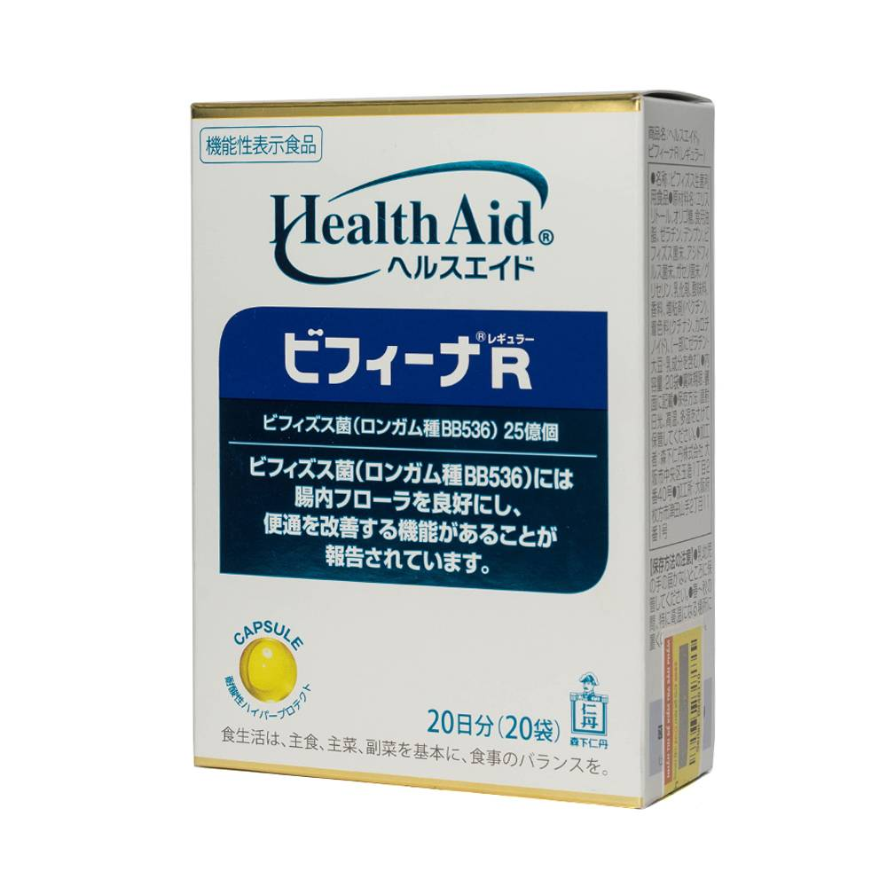 Men vi sinh Bifina Nhật Bản hộp 20 gói